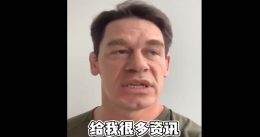 John Cena Called 'pathetic' For Groveling to China Over Taiwan Remark